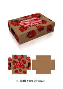草莓牛皮纸包装设计 AI
