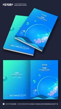 产品手册画册封面