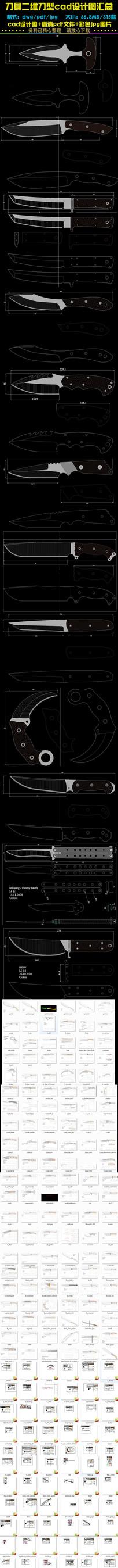 刀具二维刀型cad设计图汇总