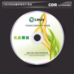 动感时尚背景光盘盒模板 CDR