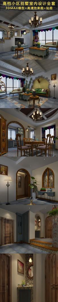 高档样板房3D模型+效果图