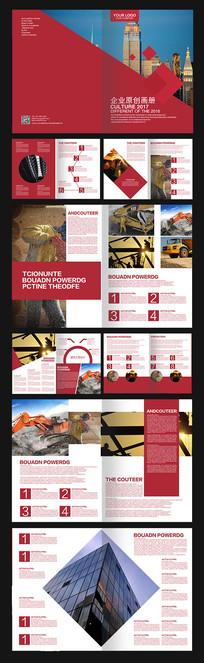红色大气建筑企业画册