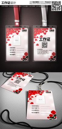红色玫瑰花瓣工作证设计