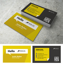 黄色时尚投影名片