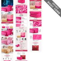 家纺毛毯床垫详情