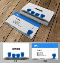 简约蓝色酒壶名片