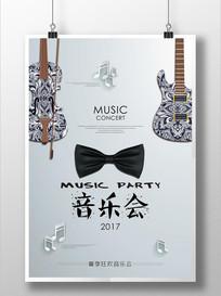 简约音乐会海报