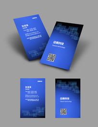 蓝色透明星星科技名片