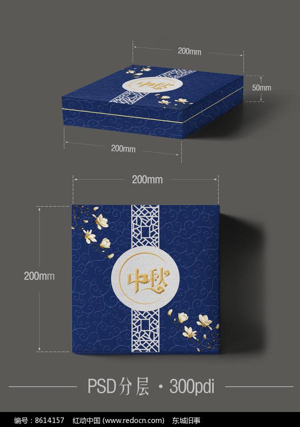 蓝色月饼盒设计图片
