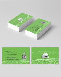 绿色农业名片