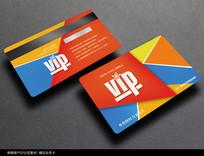 时尚会员卡设计模板