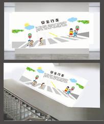 学校走廊文化墙展板设计模板