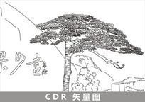 迎客松线描插画 CDR