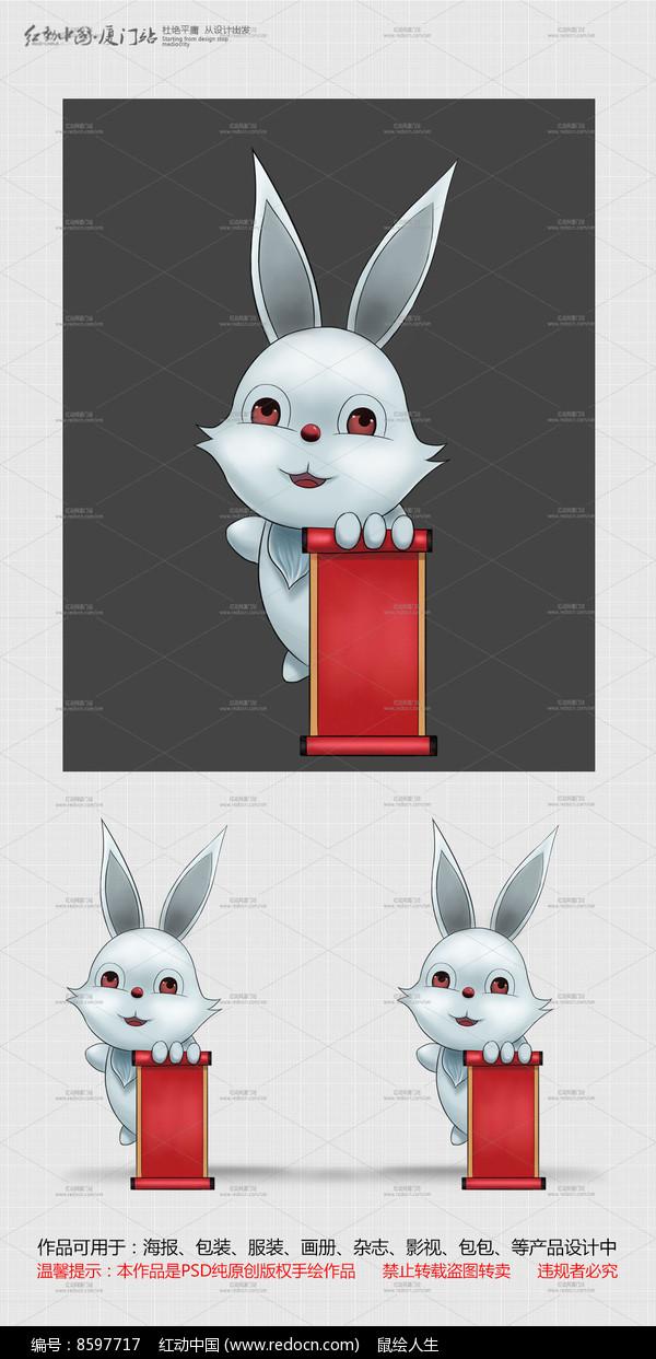 原创手绘中秋节卡通玉兔设计图片