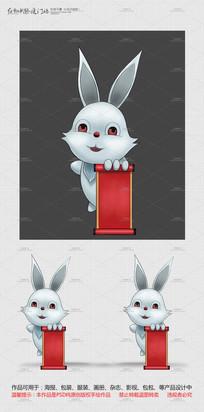 原创手绘中秋节卡通玉兔设计
