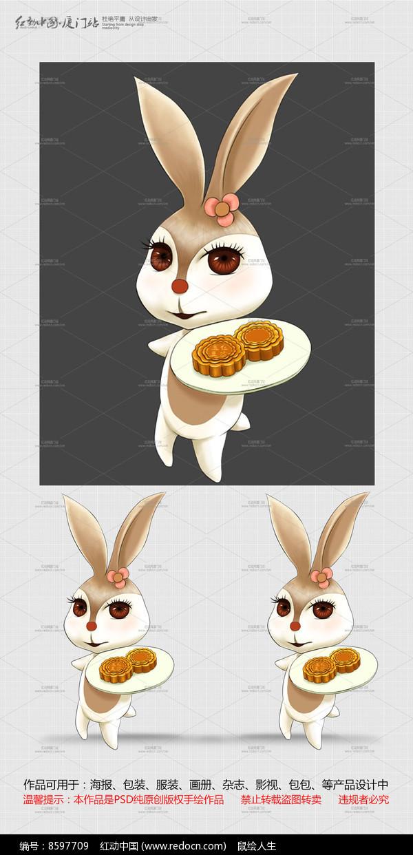 原创手绘中秋节玉兔和月饼设计图片