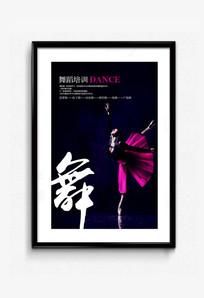 芭蕾舞蹈海报 AI