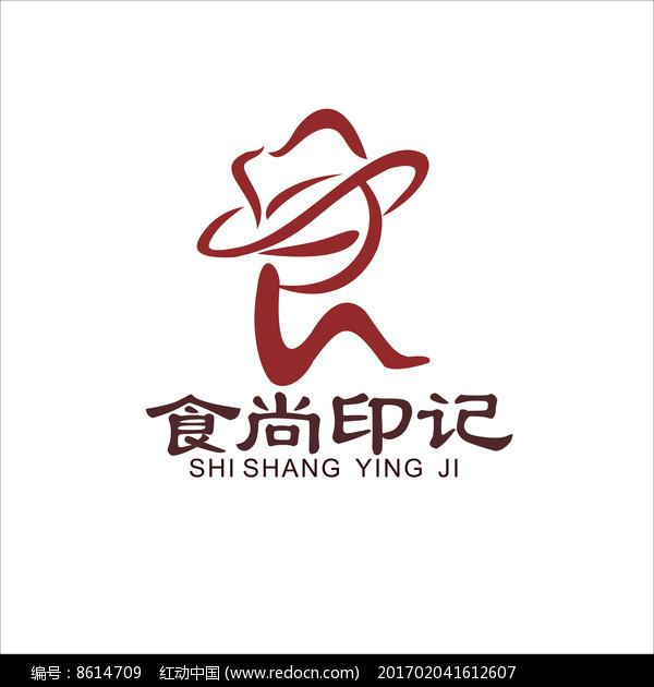 餐饮美食时尚logo设计图片
