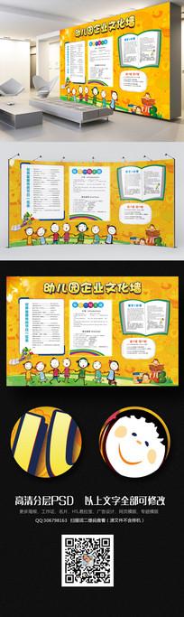 创意水彩幼儿园企业文化墙