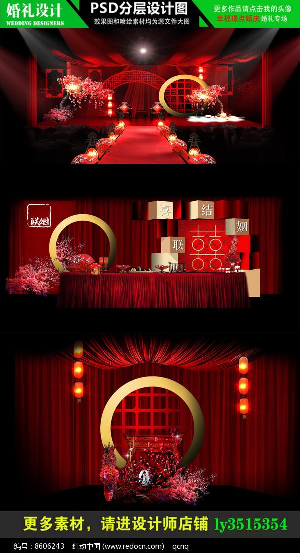 传统大红色中式婚礼设计效果图图片