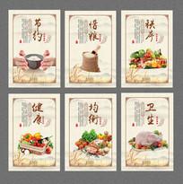 大气食堂餐饮文化展板