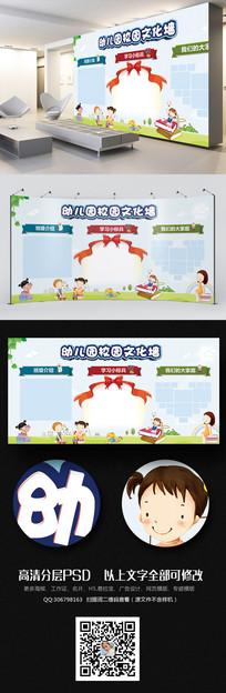 简洁幼儿园校园文化墙设计