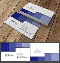 蓝色底纹商务名片