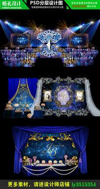 欧式星空主题婚礼设计