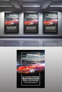 汽车促销海报设计