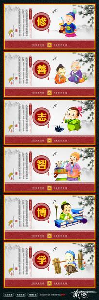 中国风校园文化墙展板设计
