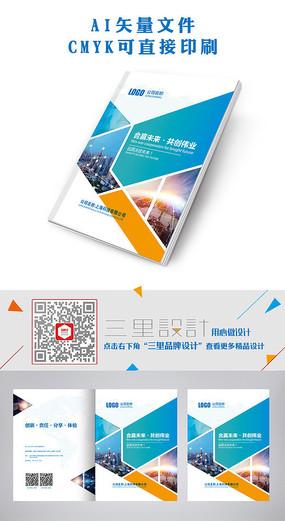 创意企业产品画册封面设计
