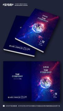 地球科技产品宣传画册封面