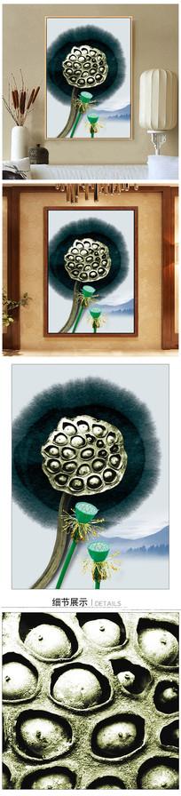 古典新中式装饰画
