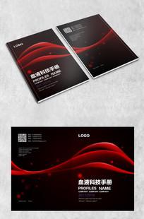 黑红商务创意画册封面
