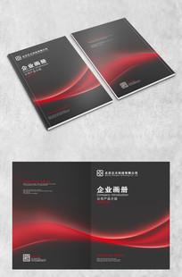 红色大气画册封面