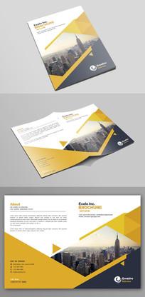 黄色大气企业文化宣传画册封面