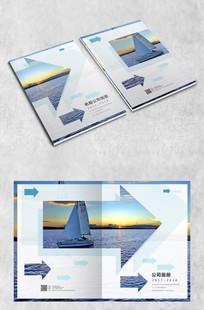 箭头帆船公司画册封面