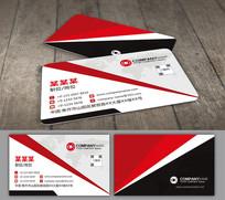 简约简洁红黑二维码名片设计