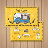 咖啡蛋糕食物卡车菜单 AI