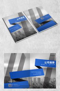 蓝色折角画册封面