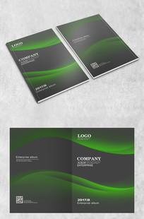 绿色高档商务画册封面