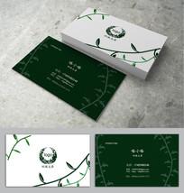 绿色环保主题名片