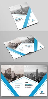 企业文化产品科技宣传画册封面