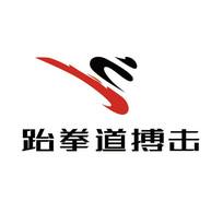 跆拳道搏击道馆logo