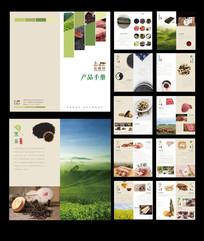 生态农产品画册
