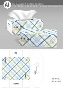时尚条纹纸巾盒包装