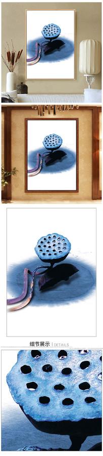 水墨新中式荷花装饰画