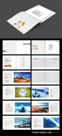 通用企业手册画册样本