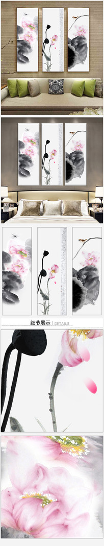 新中式花鸟三联无框画