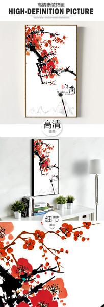 新中式水墨梅花山水装饰画